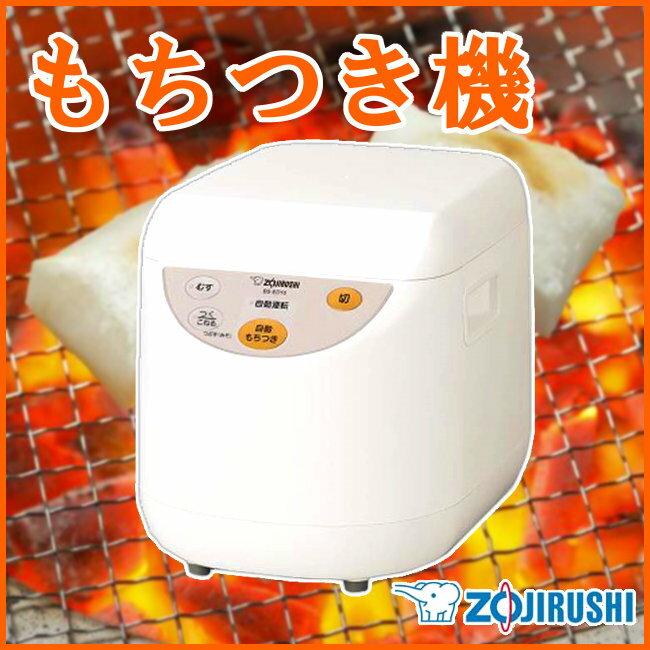 象印 ZOJIRUSHI もちつき機 力もち BS-ED10-WA ホワイト餅つき機 全自動 マイコン 餅つき パン生地 うどん生地 ピザ生地 味噌作り パスタ生地 自動餅つき機 1升 象印 BSED10WA
