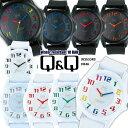 【シチズン 時計 6ヶ月保証】腕時計 Q&Q 9色 VR46 カラフル[10気圧防水 ウォッチ アームウォッチ 新入学 新生活 新成…