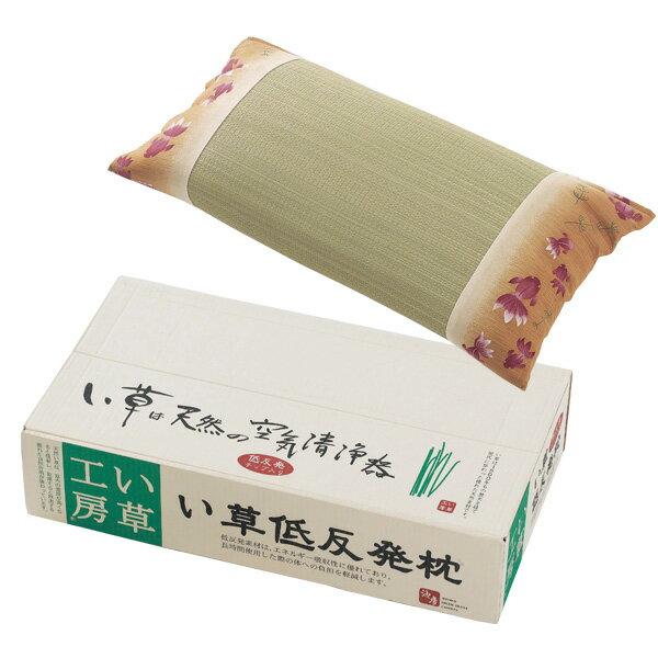 【TD】水金魚 い草枕 50×30cmYEい草 エコ 夏 クール寝具 睡眠 枕 まくら【イケヒコ】