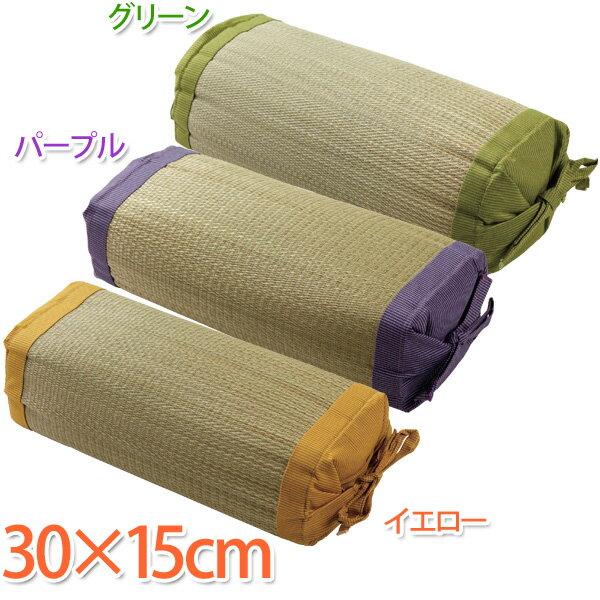 【TD】スリム い草枕 30×15cm GN/PU/YEい草 エコ 夏 クール寝具 睡眠 枕 まくら【イケヒコ】