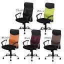 メッシュチェアハイバック 低反発 送料無料 椅子 メッシュチェア ハイバックチェア オフィスチェア ハイバック パソ…
