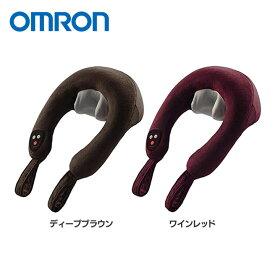 ネックマッサージャー オムロン omron 送料無料 マッサージ機 マッサージ器 肩 腰 太もも ふくらはぎ ヒーター機能 簡単操作 オートパワーオフ機能 もみ玉 コンパクト HM-142【D】