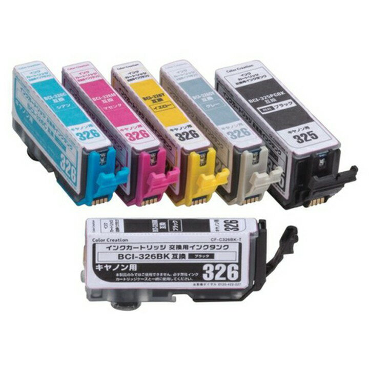 【在庫限り】【廃】Color Creation/CANON/BCI-325326互換/エコカートリッジ/6色パック CF-C326+325/6MPプリンターインク カートリッジ キャノン プリンター プリンターインクキャノン プリンターインクプリンター カートリッジキャノン Color Creation 【D】