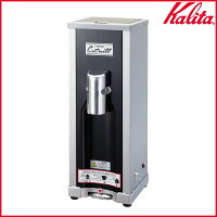 Kalita〔カリタ〕業務用電動コーヒーミルニューカットミル(NEWCUTMILL)【K】【TC】【RCP】【送料無料】