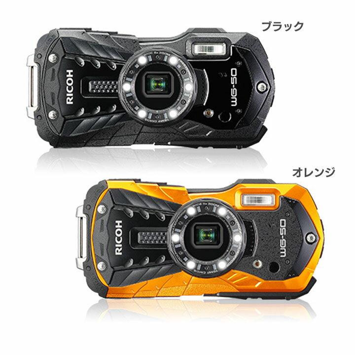 防水カメラ WG50BK送料無料 デジタルカメラ カメラ 写真 防水 リコー ブラック・オレンジ【D】