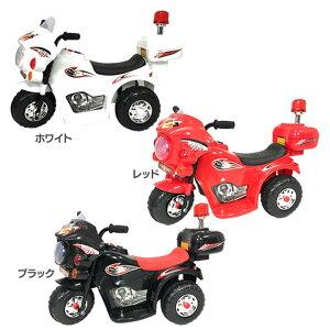 電動乗用バイクLQ LQ-998-WH・RD・BK送料無料 乗用玩具 乗用おもちゃ 乗り物 おもちゃ 充電式 SIS ホワイト・レッド・ブラック【TD】【代引不可】