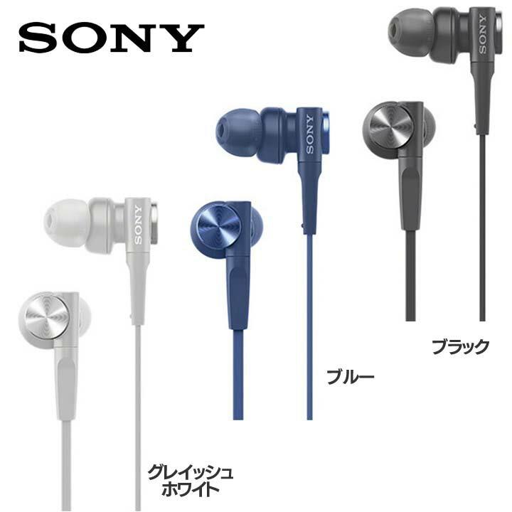 密閉型インナーイヤーレシーバー MDR-XB55イヤホン イヤフォン 音楽 音楽 earphone SONY ブラック・ブルー・グレイッシュホワイト【TC】