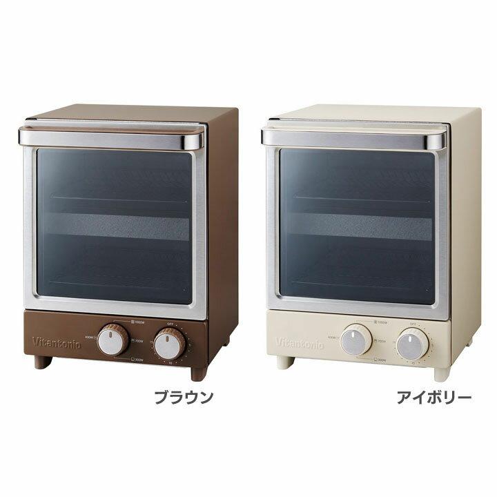 縦型オーブントースター VOT-20送料無料 トースター 2枚トースト 冷凍ピザ お餅 MHエンタープライズ ブラウン・アイボリー【D】