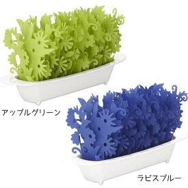 ミスティーガーデン2nd アップルグリーン ラピスブルー加湿 オフィス 乾燥対策 おしゃれ インテリア 癒し 潤い 花粉対策【D】【送料無料】