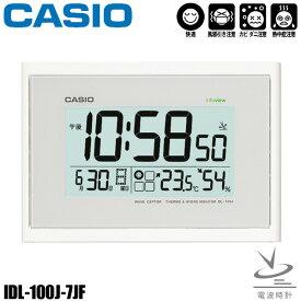 CASIO〔カシオ〕掛け時計 IDL-100J-7JF送料無料 掛時計 壁掛け時計 時計 壁掛時計 デジタル おしゃれ 生活環境お知らせ機能 温度・湿度計測機能 カシオ シンプル【HD】【D】 [CAWT]