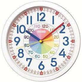 セイコークロック〔SEIKO CLOCK 〕 掛け時計 KX617W 壁掛け時計 アナログ 掛時計 時計 知育 アナログ 掛け時計 子供部屋 子供用 知育 学び キッズ用掛け時計 勉強 キッズ こども セイコー ホワイト カラフル 【D】【HD】