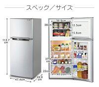 冷蔵庫2ドア冷凍冷蔵庫118L冷蔵庫一人暮らし2ドア冷凍冷蔵庫小型ミニ冷蔵庫シルバーブラックWR-2118SLBK冷蔵庫冷凍庫ひとり暮らしS-cubismエスキュービズム[電set]【予約:4月下旬発送予定】