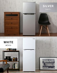 冷蔵庫2ドア冷凍冷蔵庫138L冷蔵庫一人暮らし小型2ドア冷凍冷蔵庫138LシルバーブラックWR-2138SLBK冷凍庫2ドア冷蔵庫冷蔵庫一人暮らし2ドア冷凍単身用S-cubism