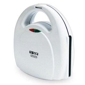 たい焼きメーカー LITHON ライソンたい焼き機 たい焼き器 コンパクト 小型 省スペース 収納 簡単 おやつ パーティー 調理器 家庭用 2匹分 2枚分 KDHS-010W【D】