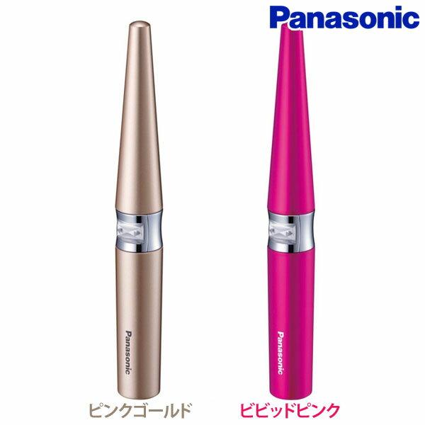 Panasonic〔パナソニック〕まつげくるん まつ毛用カーラー回転コーム EH-SE60 ピンクゴールド・ビビッドピンク【D】【DW】