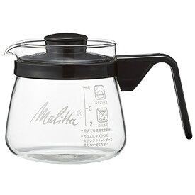 グラスポット500ml MJG-500Sコーヒー コーヒー用品 ドリップコーヒー ハンドドリップ ドリッパー ポット メリタ 【D】