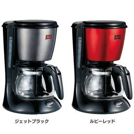 ツイスト SCG56-3-Bコーヒー コーヒー用品 ドリップコーヒー ハンドドリップ ドリッパー メリタ ジェットブラック ルビーレッド【D】
