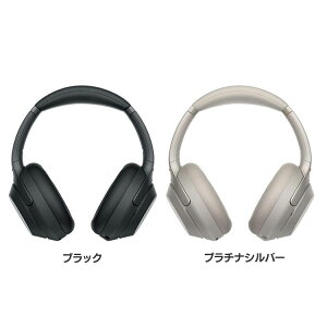 SONY ノイズキャンセリングBTオーバーヘッドホン WH-1000XM3送料無料 バッテリー 充電式 スマホ スマートフォン 音楽 オーディオ 高音質 ノイズキャンセリング ソニー SONY ブラック プラチナシル