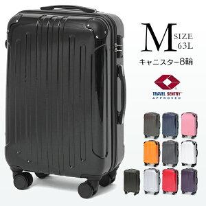 [ポイント5倍☆]スーツケース Mサイズ キャリーバッグ 送料無料 キャリーケース 旅行鞄 軽量 出張 ビジネス カジュアル 旅行 TSAロック 衝撃 耐久 63L ブラック・シルバー・ガンメタル・マッド