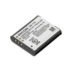 充電式バッテリー DB-110送料無料 リコー バッテリー 充電式 旅行 予備バッテリー リコー 【D】