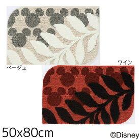【TD】ミッキー ローレルマット DM-4026 50×80cmベージュ・ワイン敷物 絨毯 マット ディズニー キャラクター【スミノエ】