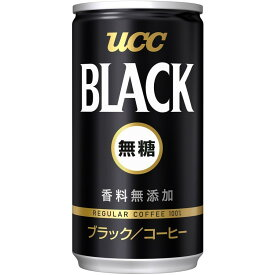 \1本あたり約75円/【30本入】 BLACK無糖 缶 185g 503851缶コーヒー コーヒー ケース ブラック 無糖 30本 セット 飲料 ドリンク UCC 【D】