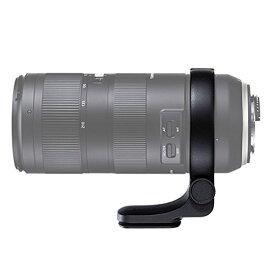 タムロン レンズアクセサリー 70-210mm F/4 Di VC USD 専用三脚座 A034TM(快適家電デジタルライフ)