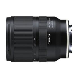 タムロン 17-28mm F/2.8 Di III RXD ソニーEマウント A046SF 大口径超広角ズームレンズ(快適家電デジタルライフ)