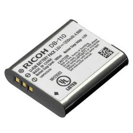 RICOH リコーイメージング 充電式バッテリー DB-110(快適家電デジタルライフ)