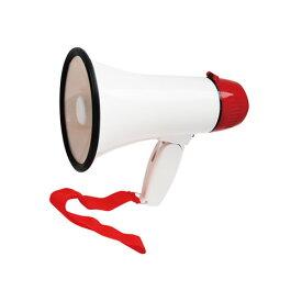 マクロス 拡声器 サイレン付ハンディ拡声器 MCZ-164(快適家電デジタルライフ)