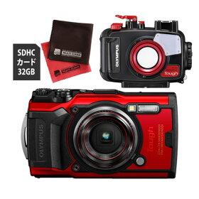 OLYMPUSオリンパスデジタルカメラToughTG-6レッド(防水防塵耐衝撃GPS内蔵)(SD32GB+防水プロテクターセット)【防水カメラ】(快適家電デジタルライフ)