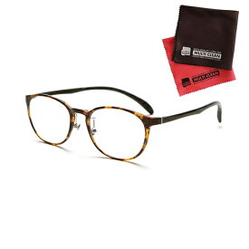 老眼鏡 ピントグラス 小松貿易 PINT GLASSES 809TO (PG-809-TO) 兼用 (老眼度数:+0.60〜2.50D) (クロスセット)