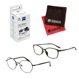 老眼鏡 ピントグラス 小松貿易 PINT GLASSES PG-710-BK&PG-707-BK 男女兼用 (老眼度数:+0.60〜2.50D) (クロス&クリーナーキットセット)