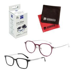 老眼鏡 ピントグラス 小松貿易 PINT GLASSES PG-113L-NV &PG-114L-PU 男性用×女性用 軽度レンズモデル(老眼度数:+1.75D〜+0.0D) (クロス&クリーナーキットセット)