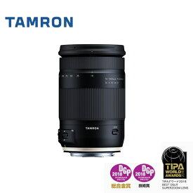 タムロン 18-400mm F/3.5-6.3 Di II VC HLD キヤノン用 B028E 超望遠高倍率ズームレンズ(快適家電デジタルライフ)