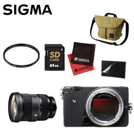 (ボディ&レンズセット)シグマ ミラーレス一眼 SIGMA fpL ボディ +24-70mm F2.8 DG DN (Art) Lマウント用&フィルター・フィルム・クロス・SD64GB・カメラバック(快適家電デジタルライフ)
