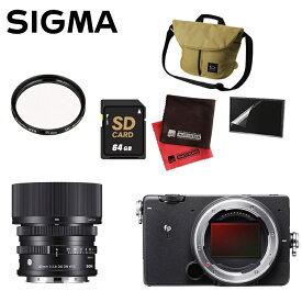 (ボディ&レンズセット)シグマ ミラーレス一眼 SIGMA fpL ボディ +45mm F2.8 DG DN (C)Lマウント用&フィルター・フィルム・クロス・SD64GB・カメラバック(快適家電デジタルライフ)
