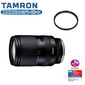 (数量限定 カメラバッグプレゼント!)タムロン 28-200mm F/2.8-5.6 Di III RXD A071 ソニーEマウント用高倍率ズームレンズ(レンズフィルターセット)(快適家電デジタルライフ)