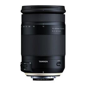 タムロン 18-400mm F/3.5-6.3 Di II VC HLD ニコン用 B028N 超望遠高倍率ズームレンズ(快適家電デジタルライフ)
