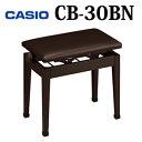 カシオ ピアノ用高低自在イス CB-30BN(ブラウン)【ピアノ用椅子】【快適家電デジタルライフ】