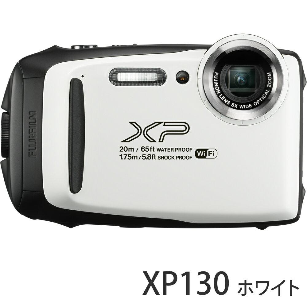 フジフィルム FinePix XP130 ホワイト デジタルカメラ