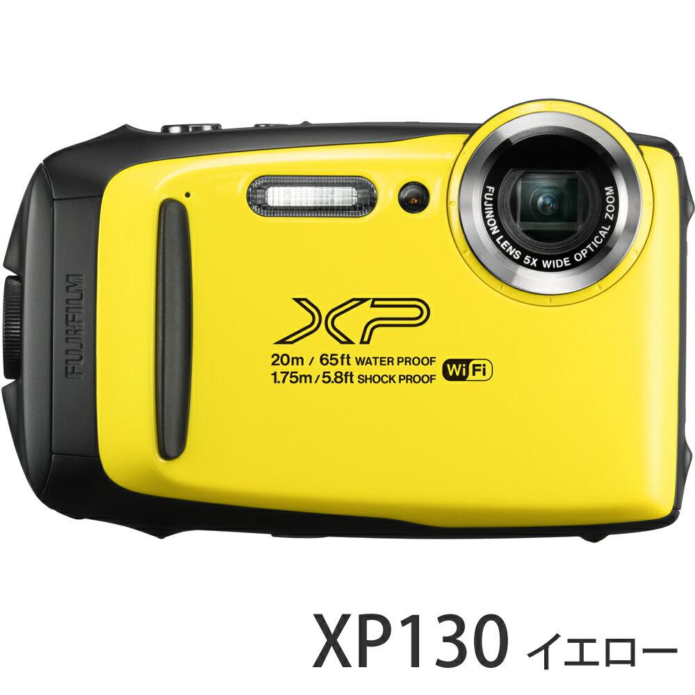 フジフィルム FinePix XP130 イエロー デジタルカメラ