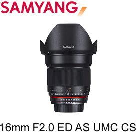サムヤン 交換レンズ 16mm F2.0 ペンタックス用