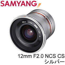 サムヤン 交換レンズ 12mm F2.0 フジX SV用(快適家電デジタルライフ)