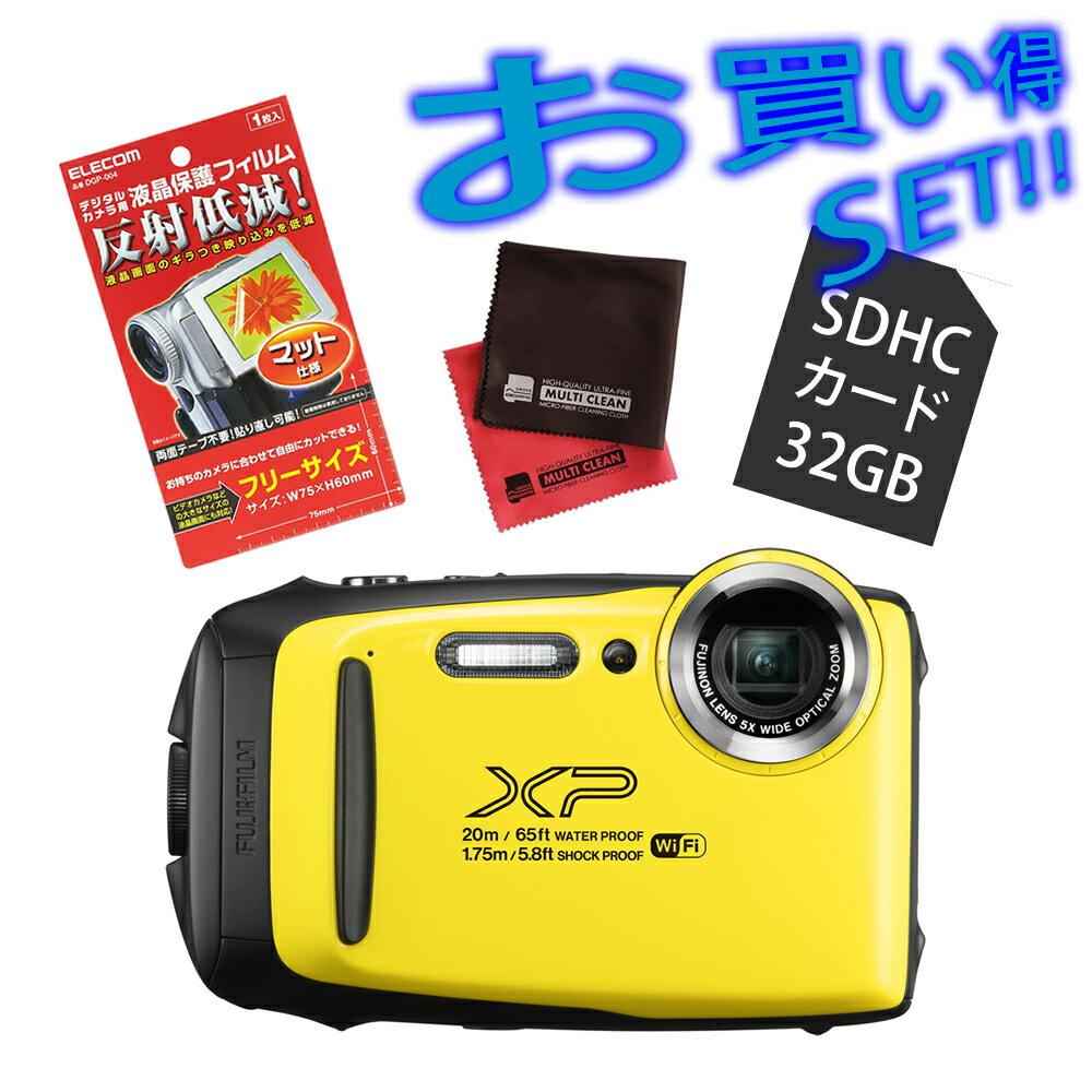 【SDカード32GB&マイクロファイバークロス&液晶保護フィルムセット】フジフィルム FinePix XP130 イエロー デジタルカメラ【防水デジカメ】