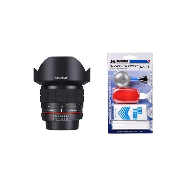 [クリーニングセット付き!]交換レンズ サムヤン 14mm F2.8 ED AS IF UMC ソニーE用(快適家電デジタルライフ)