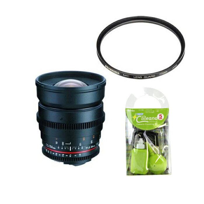 [レンズフィルター&クリーニングセット付き! ]交換レンズ サムヤン VDSLR 24mm T1.5 ソニーアルフア用(快適家電デジタルライフ)