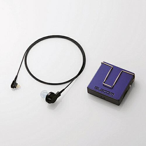エレコム EHA-PA01NV ネイビー やさしい補聴器 ポケット型 (EHAPA01NV)(ELECOM)(快適家電デジタルライフ)