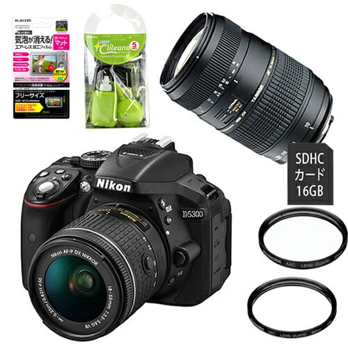 【タムロンAF70-300mm 7点セット】ニコン D5300 AF-P 18-55 VRキット ブラック デジタル一眼レフカメラ レンズキット [D5300LKP18-55][Nikon]【快適家電デジタルライフ】