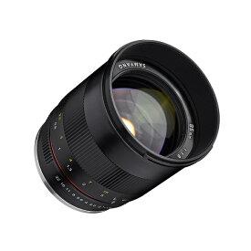 SAMYANG 85mm F1.8 ED UMC CS フジX 用 (サムヤン)(KenkoTokina)(快適家電デジタルライフ)